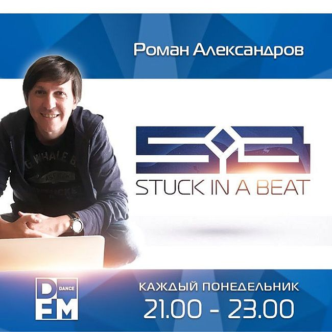 DFM Roman Alexandrov - Stuck In A Beat #290 (13/08/2018)