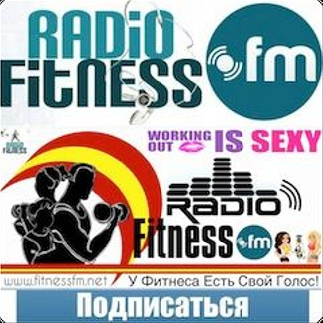 RUSSIAN REMIXES @ FITNESS FM — Workout Playlist_08 (Апрель_2016) (8)