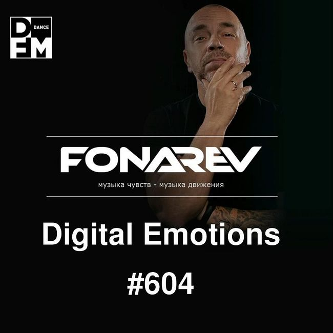 Fonarev - Digital Emotions #604