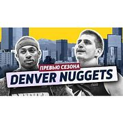 превью сезона ep.9: DENVER NUGGETS