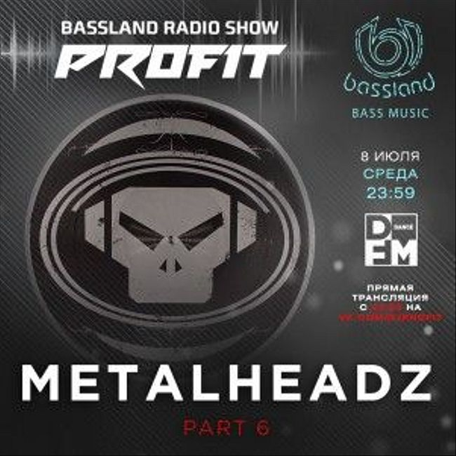 Bassland Show @ DFM (08.07.2020) - METALHEADZ. Part 6