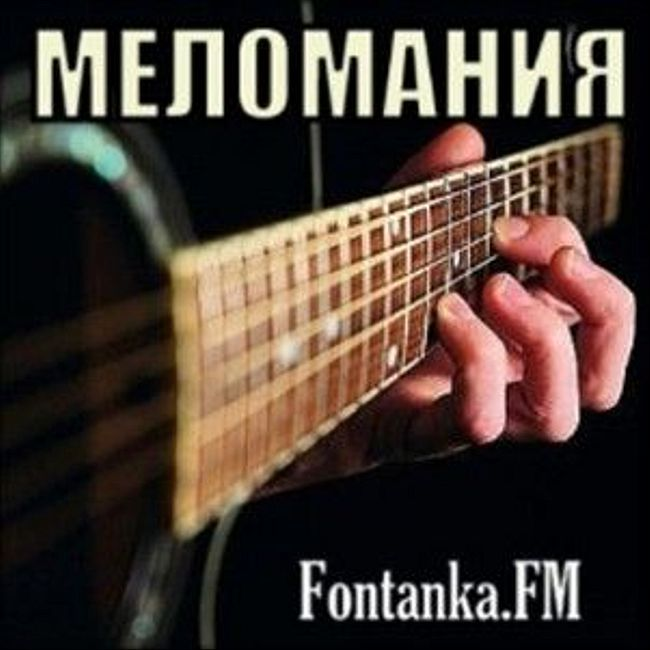Blues Deluxe и многое другое (024)