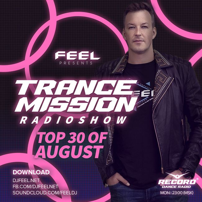 TOP 30 August 2020 Trancemission (21-09-2020) #1018