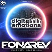 Fonarev: Digital Emotions