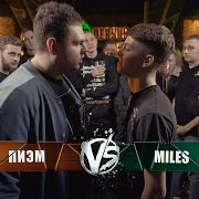 VERSUS: FRESH BLOOD 4 (Пиэм VS Miles) Этап 5