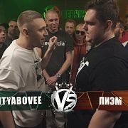VERSUS: FRESH BLOOD 4 (VITYABOVEE VS Пиэм) Этап 6