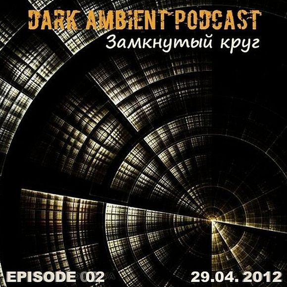 Dark Ambient Podcast